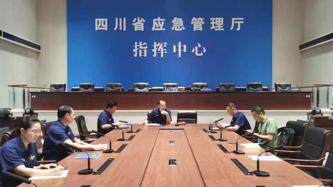 四川泸县发生6.0级地震 四川已启动二级应急响应